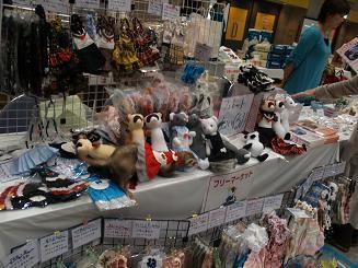 フェレットショーのフリーマーケット
